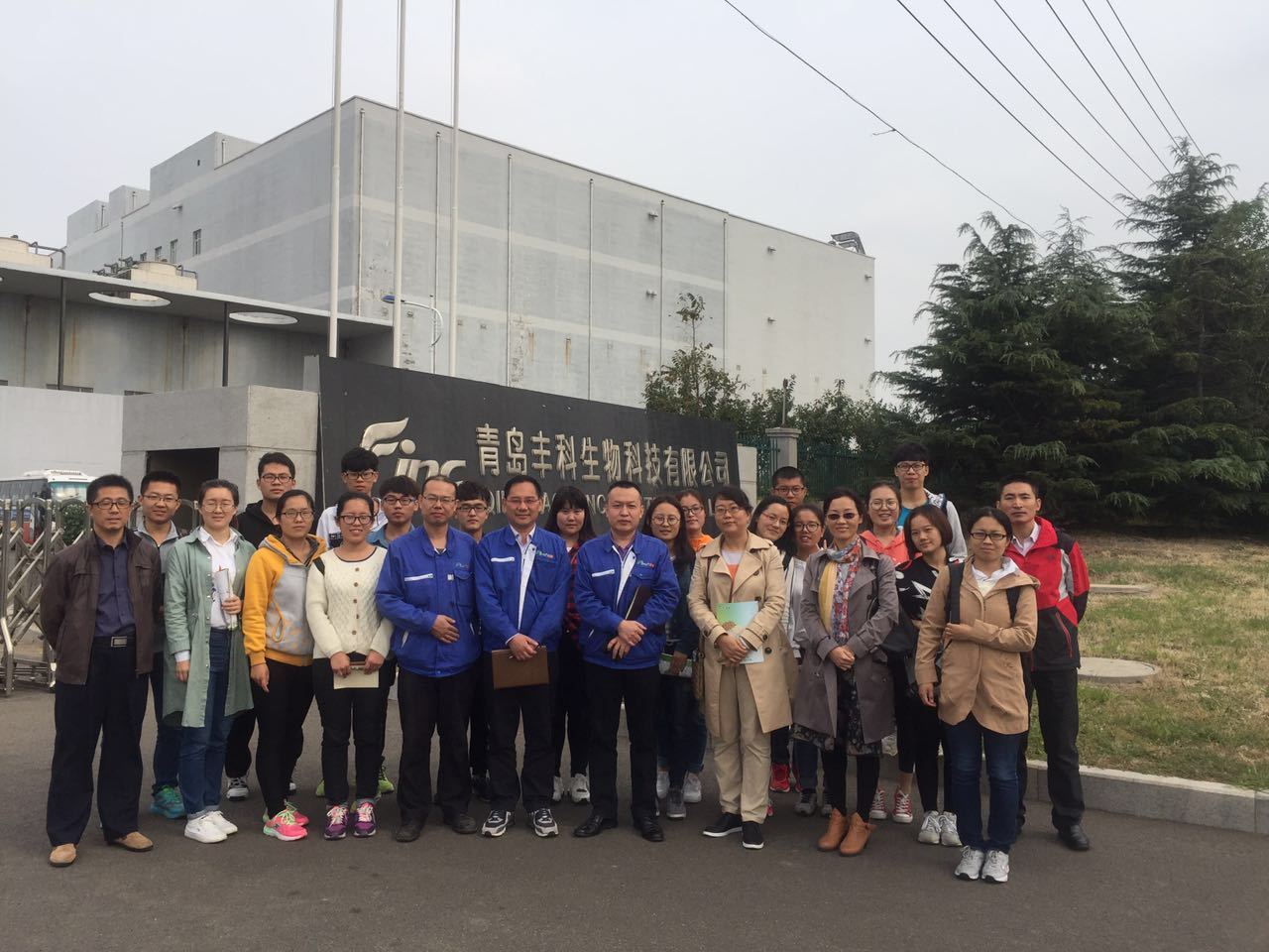 上海丰科生物科技股份有限公司